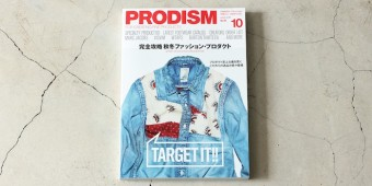 PRESS INFO  ~PRODISM~