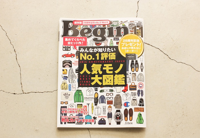 "ISETAN×CURLY   ""Begin MONOHAKU""  Exclusive ITEM"