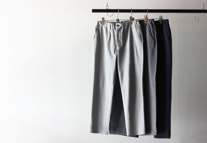 CLOUDY EZ TROUSERS