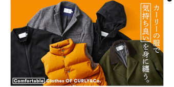 Comfortable Clothes OF CURLY&CO. -feature in HOUYHNHNM-